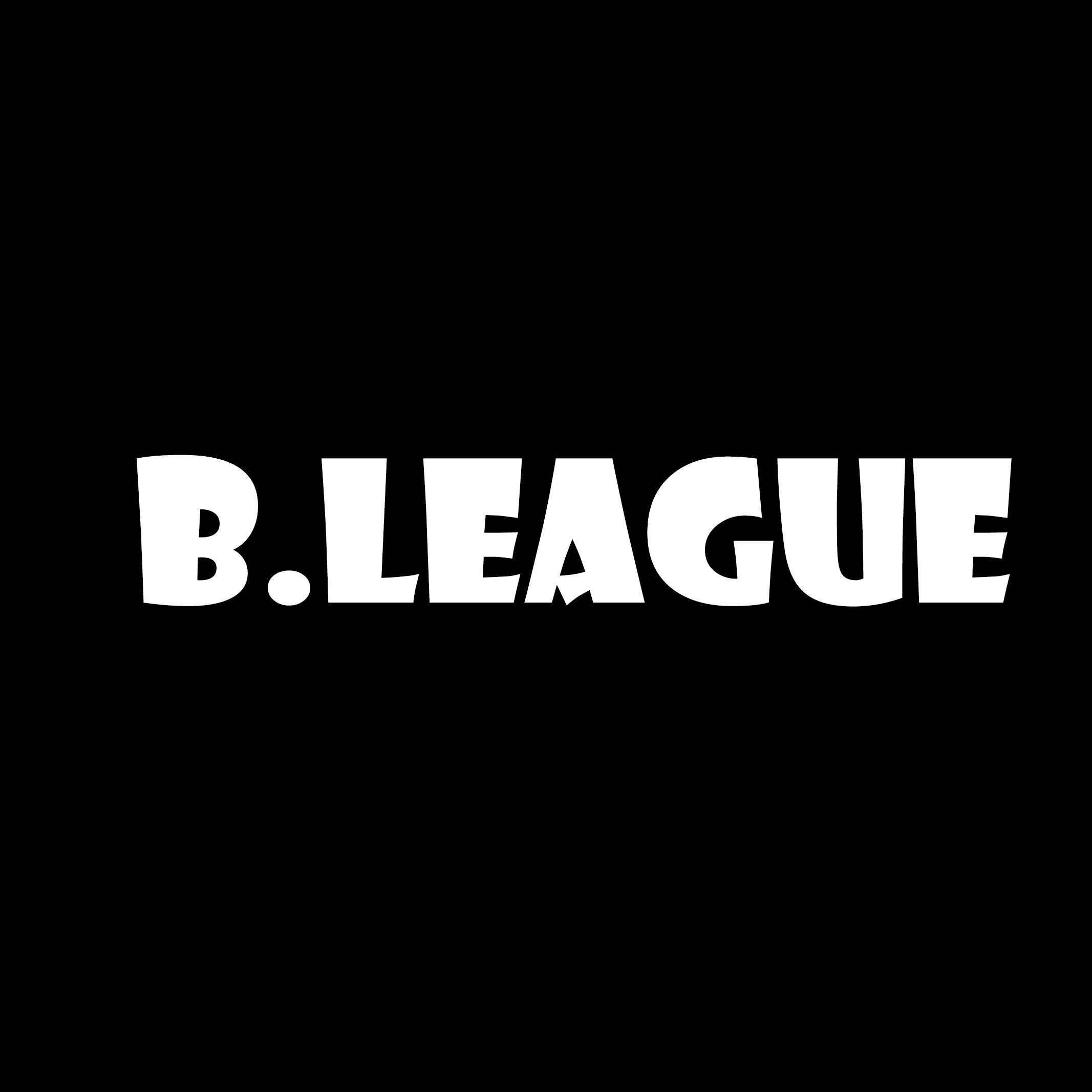 情報 b リーグ 移籍
